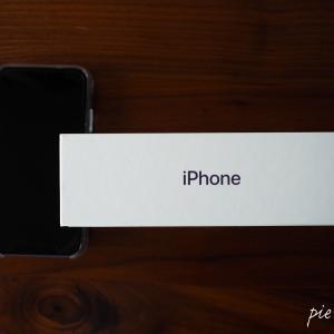 【2019年9月/Apple Store】iPhone11を買いました。
