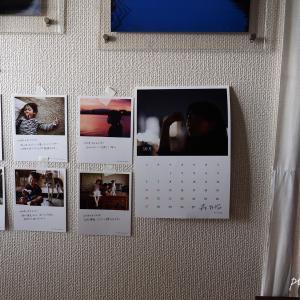 ダカフェ日記の4ヶ月カレンダーの飾り方