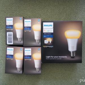 Philips Hue|天井の電球をHueにした。