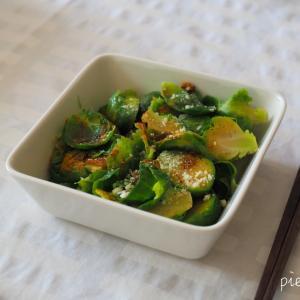 野菜を積極的に摂っている|ひとり暮らしの食事