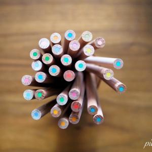 無印良品|色鉛筆、似ているようで似てない色