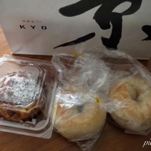 Uber eats|グランディール御池店(寺町御池)
