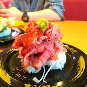 肉のってる寿司