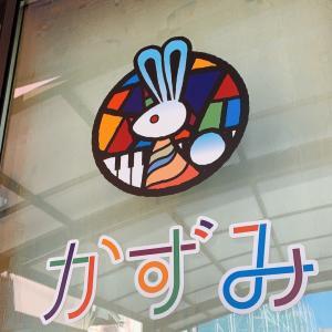 教室入口に新しくつけたお気に入りのロゴ
