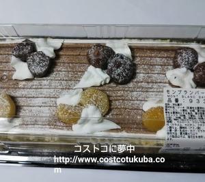 コストコ モンブランバーケーキ