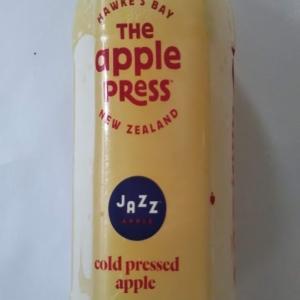 完熟ジャズリンゴを手摘みしてコールドプレスしたジュース【コストコ】
