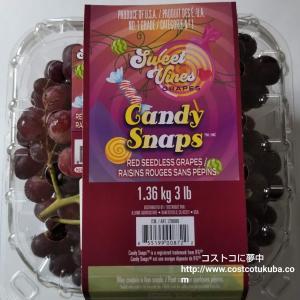 コストコ【キャンディースナップグレープ】は小粒で食べやすい