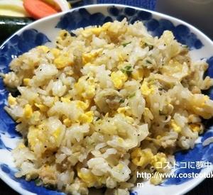 【ヒルナンデスコストコ特集】での梅沢さんの炒飯を少し変えて作ってみました