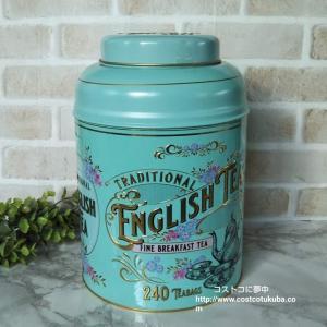 【コストコ】NEW ENGLISH TEAのエンボス加工が施された素敵な缶入り紅茶