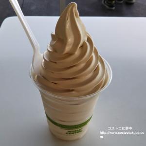 コストコつくば史上1番【マロンソフトクリーム2020】