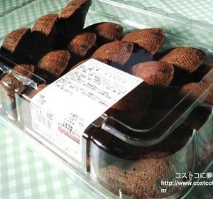 コストコ【チョコレートラバーマドレーヌ】激安でゲット!