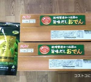 6/8(火)コストコパトロール報告(千葉ニュータウン)