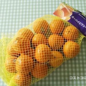 コストコ今度のキャンディはオレンジ?【オーハイピクシィタンジェリン】