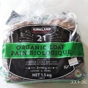 コストコで大人気食パン【KS21穀オーガニック食パン】