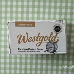 グラスフェットバターがコストコで買える【ウエストゴールドバター(有塩)】