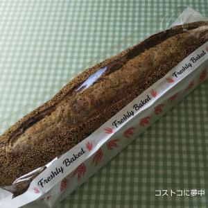 コストコ胡麻のパン【トレコンブロート】デンマーク発祥のパン