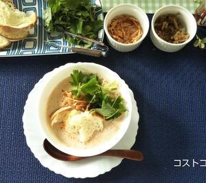 コストコ【シェントウジャンの素】で作る台湾の朝ごはん&アジアンフェアー総括