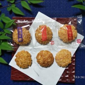 コストコ【ミニ歌舞伎揚げアソート】は3種類の味のハーモニー