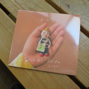 二枚目のCDは、おへそんぐ