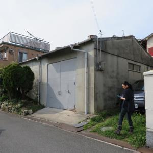 倉庫を居宅&倉庫にリニューアル