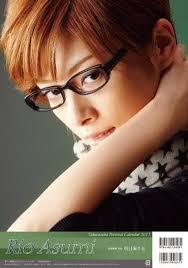 宝塚歌劇 男役におけるメガネ 眼鏡男子のはじまりを(勝手)に決定  Vol.1