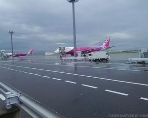 兵庫への旅(1)関西国際空港にて