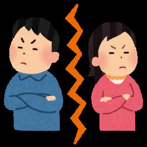 妻から離婚告げられた。背景は性格の不一致。 結婚して1.5年。モラハラや暴力などなし。