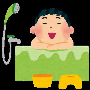 家の設備で風呂のリモート機能なんて絶対使わんよね??
