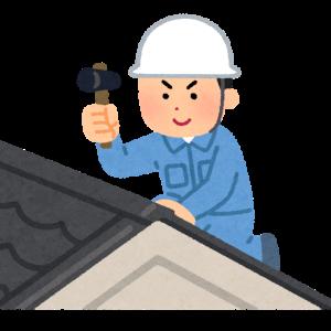 【家を建てる予定】屋根の形って気にしてる??