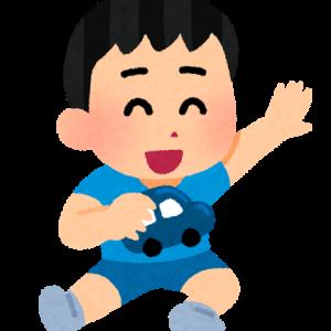もうクリスマス迫ってるのに息子へのプレゼント決められない。予算は5000円、乗り物好きで電車や飛行機、建機大好き。