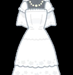 俺たち、結婚式あげてないんだよね。嫁さんは今が幸せだからいいって言ってくれてるけどやっぱりウエディングドレス着せてやりたいなぁ…