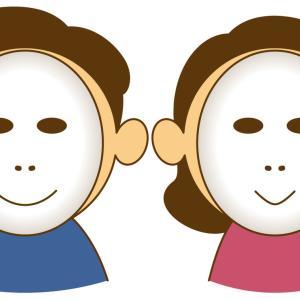 【仮面夫婦】お互い何をしようが干渉しないんだが…婚姻関係続けている。←消極的継続ってやつかな