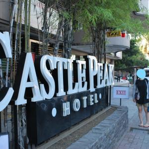 CASTLE PEAK HOTEL@セブ島