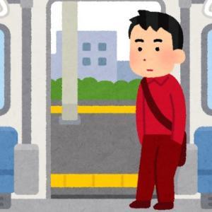 電車ワイ(外の風景に忍者を並走させる)