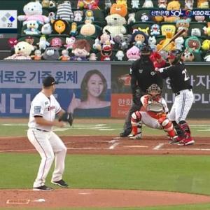 韓国プロ野球、観客にかわいい子が多いと話題に