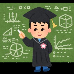勉強ができすぎて『浮きこぼれ』てしまう天才児、日本でも250万人存在する