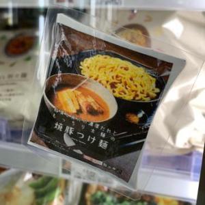 ローソン店員、佐藤オオキの新パッケージの上に旧パッケージの写真を貼るww