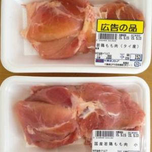 嫁「なんでグラム100円超える肉買ってきたのか説明しなさい」 俺「ゴメンナサイ、ゴメンナサイ」