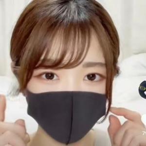 金返せ!って感じのマスク美女ww