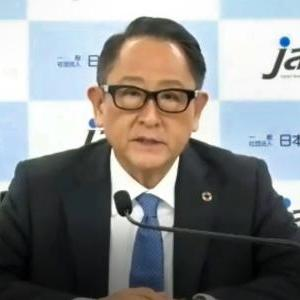 トヨタ社長、セクシー環境大臣に反論