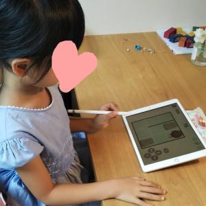 家庭学習:iPadで子供の知育(1)