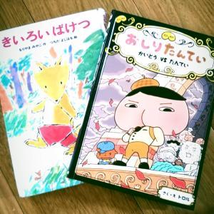 家庭学習:黙読と児童書