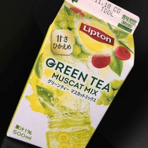 661杯目 ひかえめなのは緑茶?【82点くま】