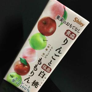 729杯目 ロードオブザりんご 【86点くま】