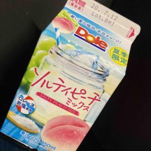 901杯目 塩と桃と葡萄 【87点くま】