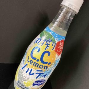 915杯目 低刺激レモン