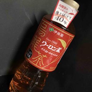 919杯目 無糖レジェンド 【88点くま】