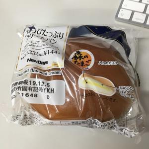 🇯🇵 ごほうびぴったりクリームパン