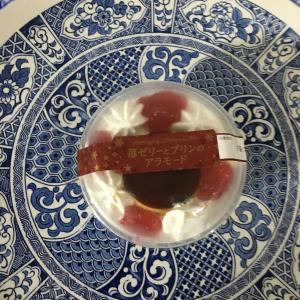 🇯🇵 苺ゼリーとプリンのアラモード