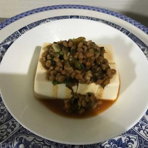 🇯🇵 納豆豆腐